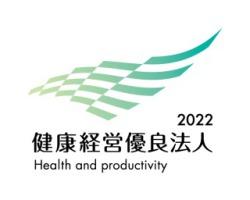 健康経営優良法人のロゴ画像